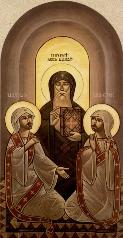 St. Makarios the Great - St Maximos - St Domadios