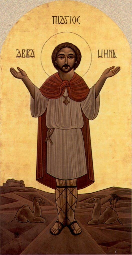 St. Mina